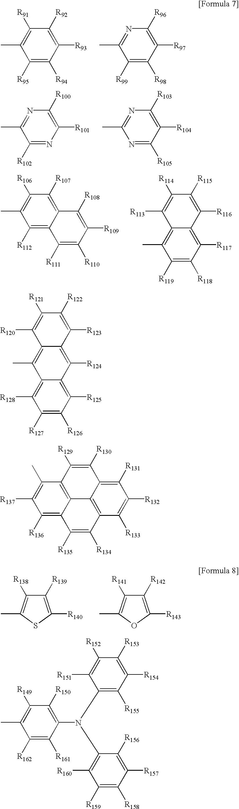 Figure US06403237-20020611-C00004