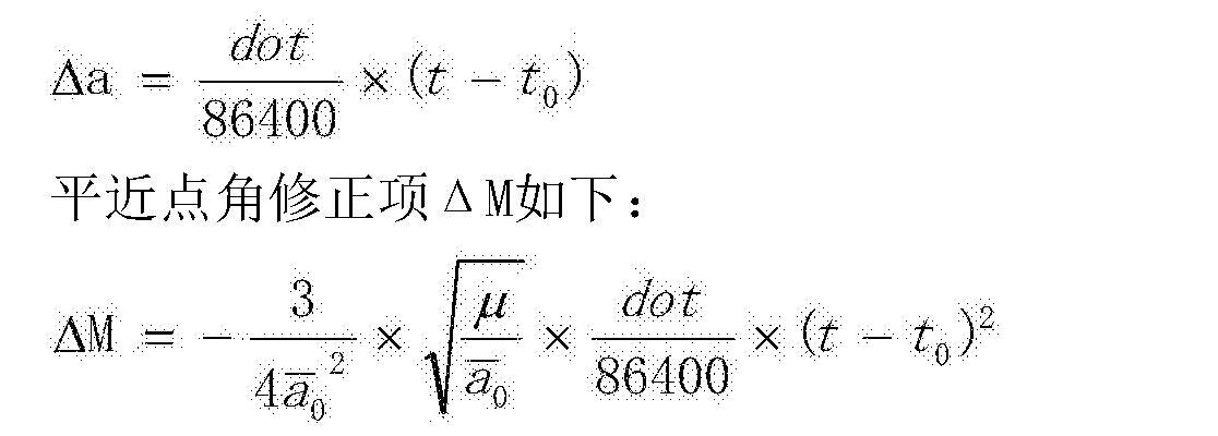 Figure CN104332707BD00142