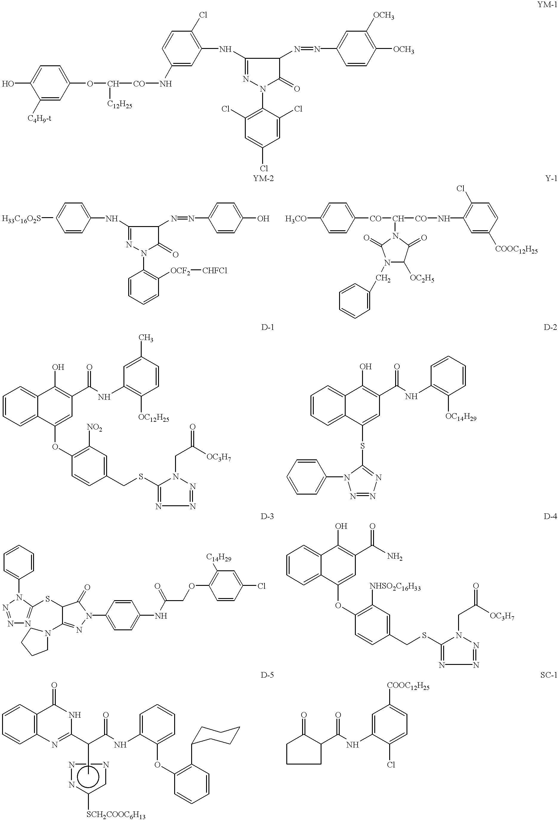 Figure US06218097-20010417-C00013