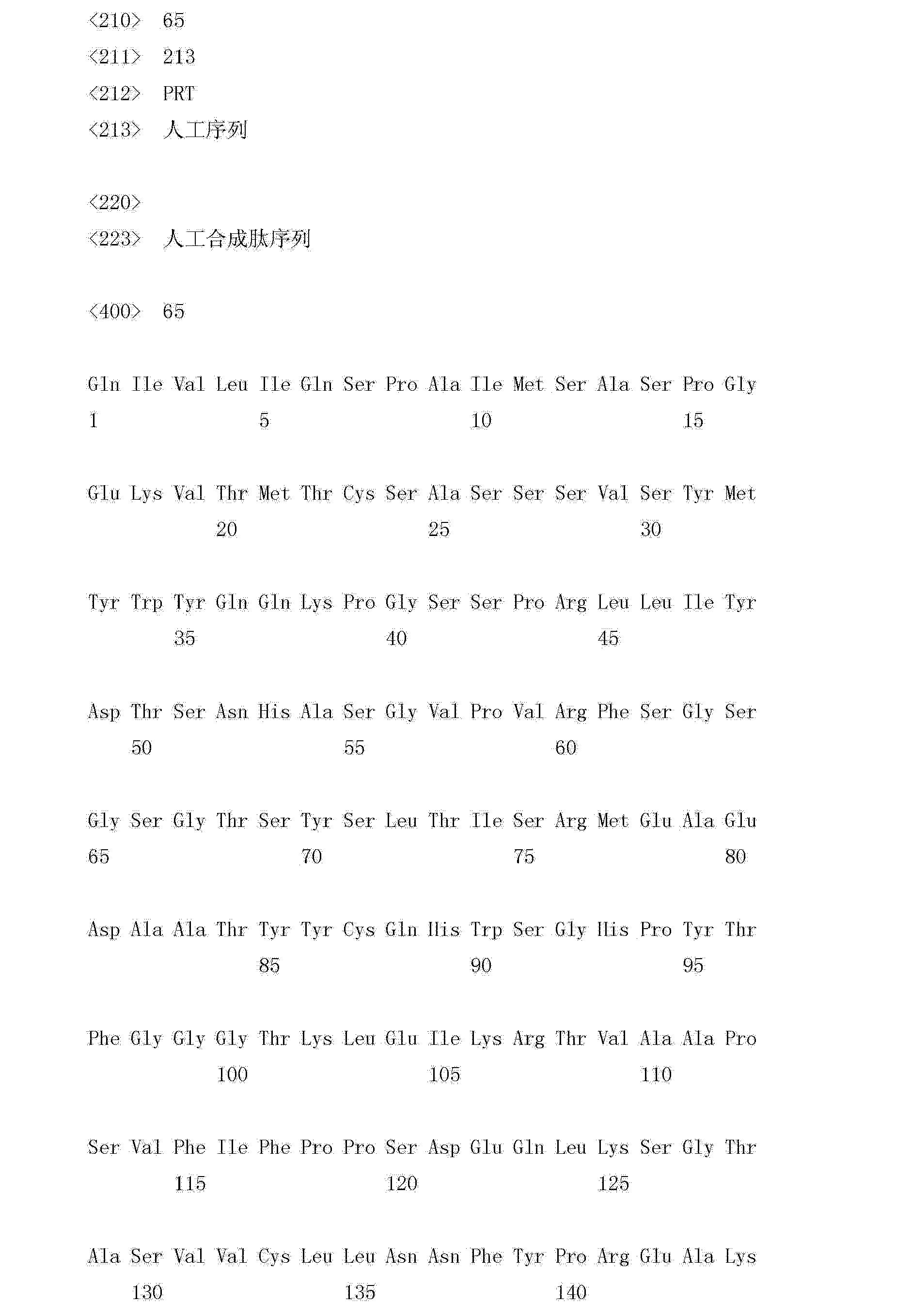 Figure CN102993304AD01501