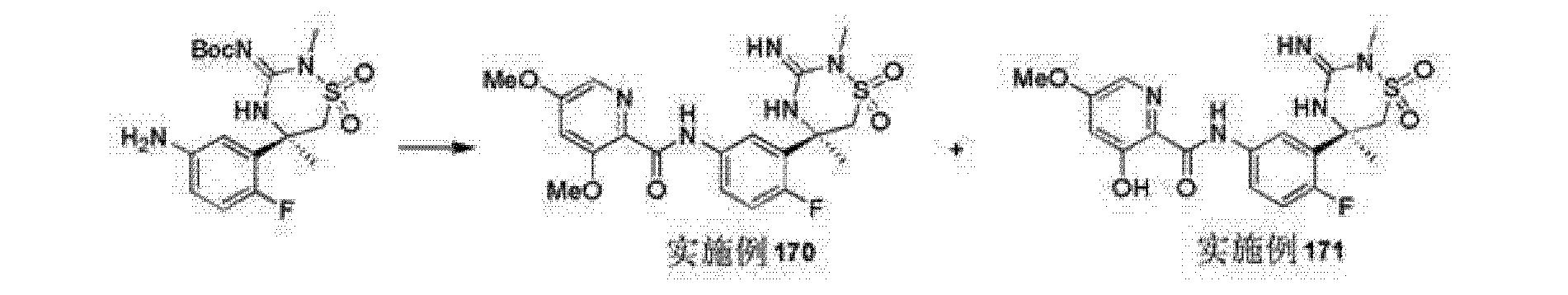 Figure CN102639135AD01552