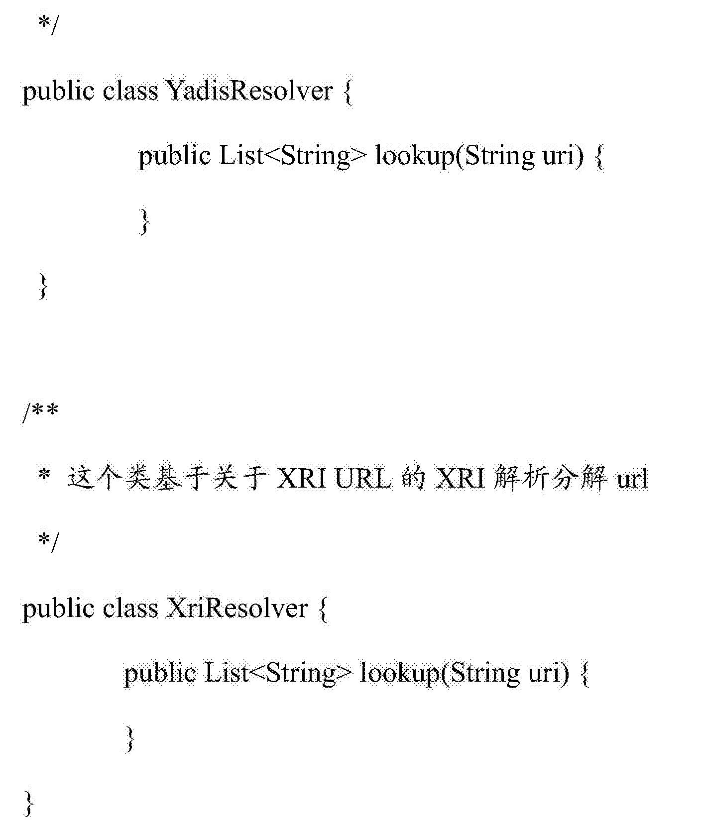 Figure CN104255007BD00841