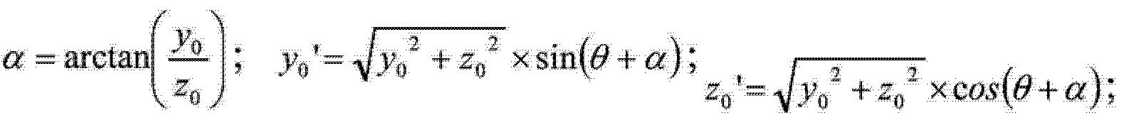 Figure CN103824303AD00124