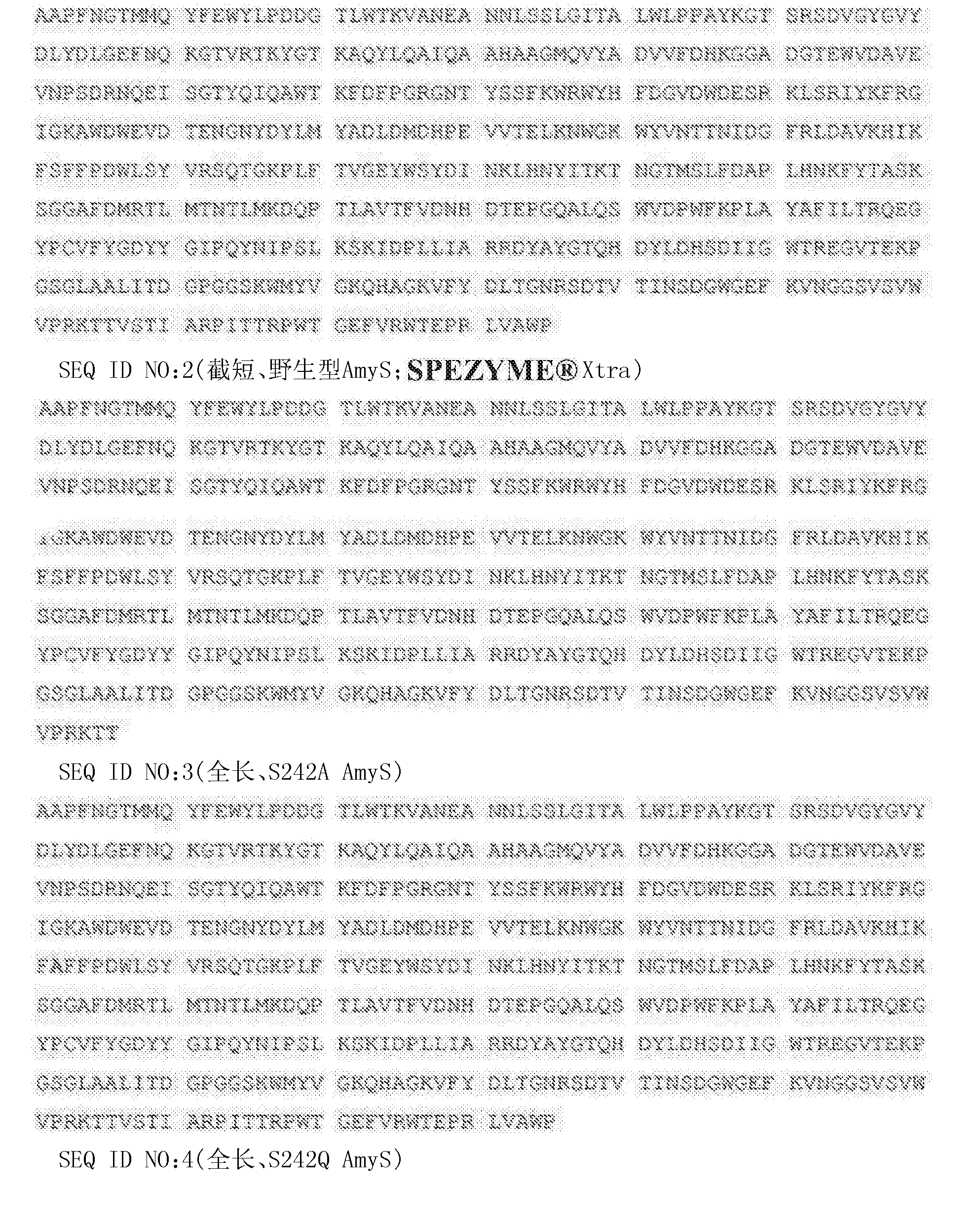 Figure CN105483099AD00111