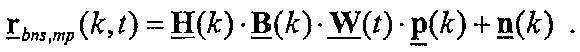 Figure 112010073674158-pat00162