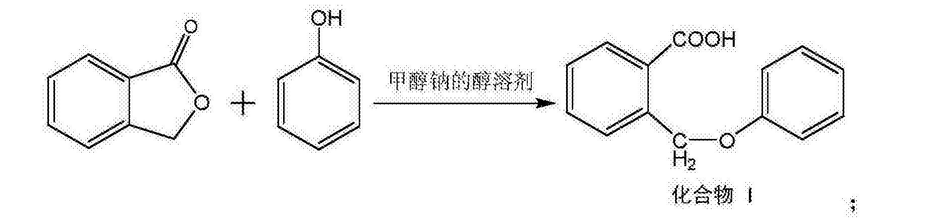 Figure CN105330638AC00023