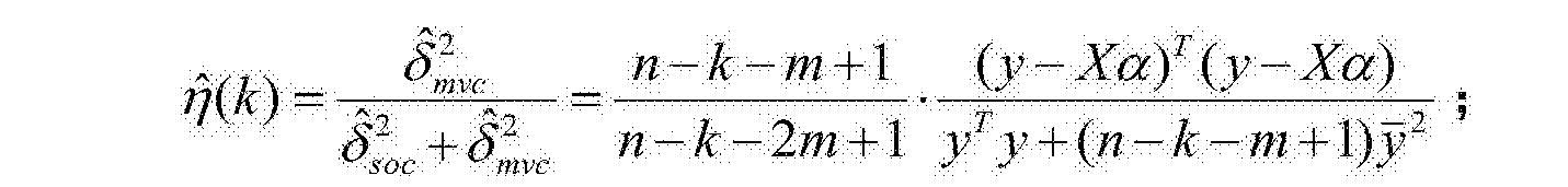 Figure CN105116873BC00054