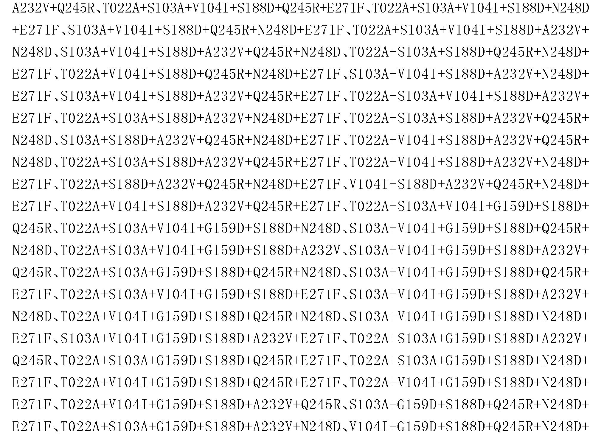 Figure CN103764823BD00292