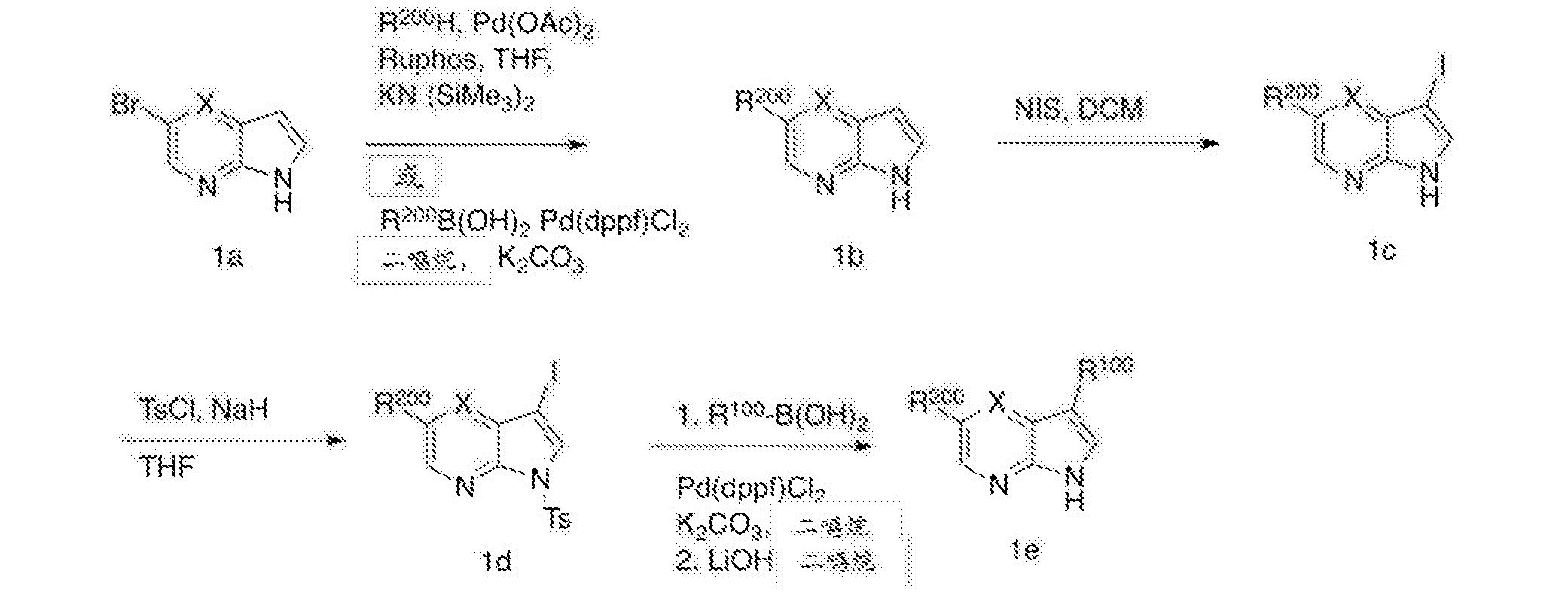 Figure CN107278202AD00591