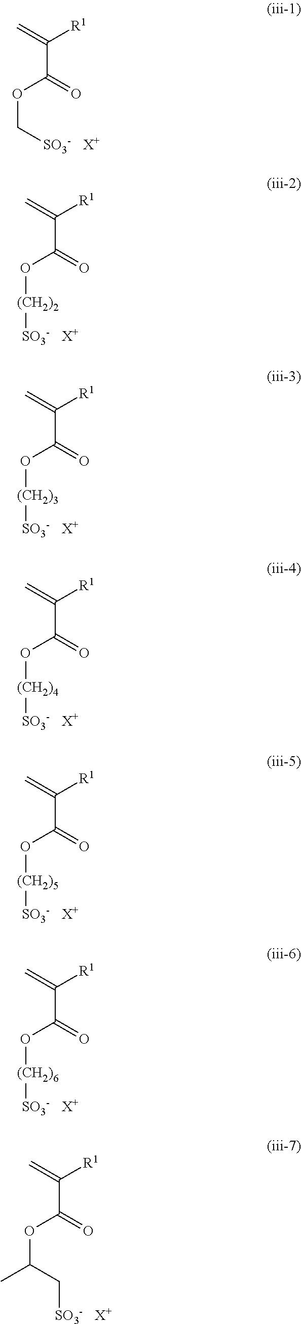 Figure US08507575-20130813-C00032