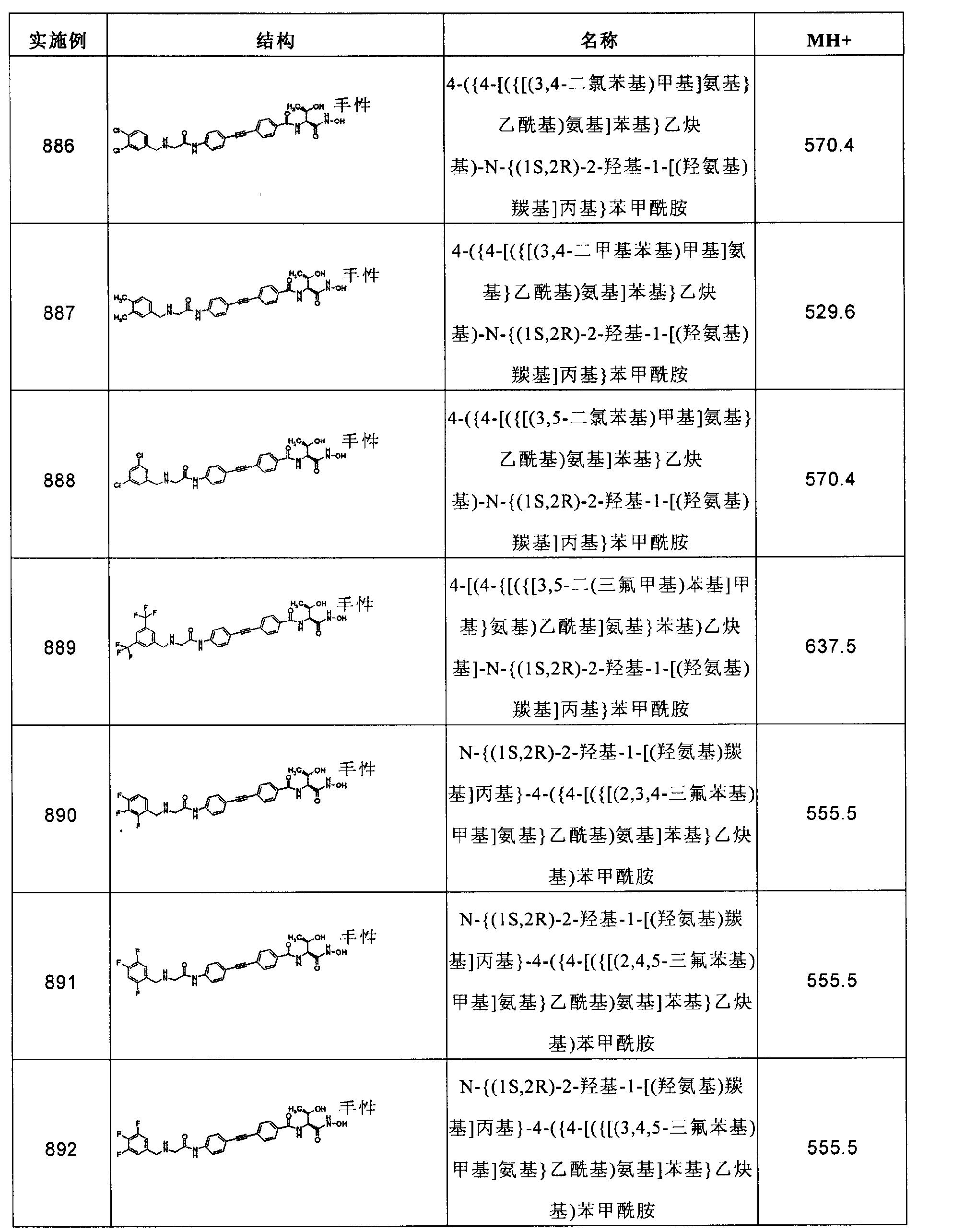 Figure CN102267924AD02331
