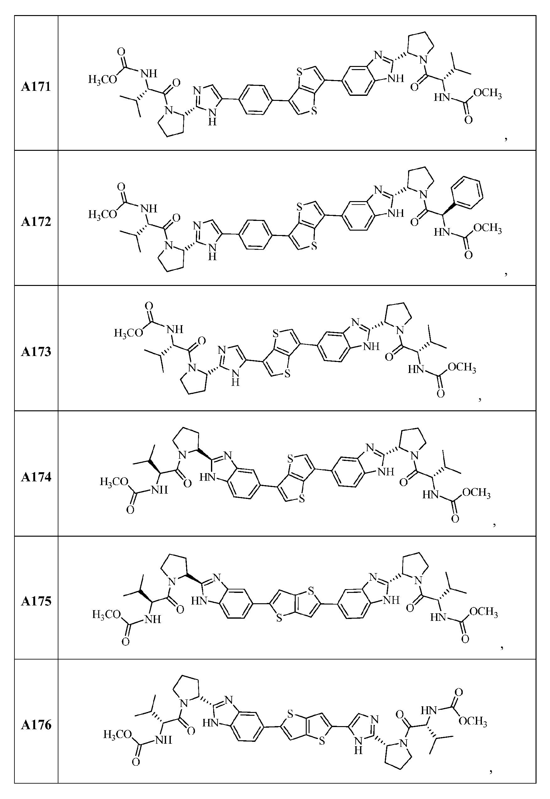 Figure pct00455