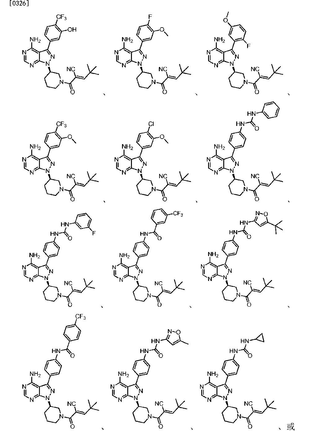 Figure CN103717602BD00671