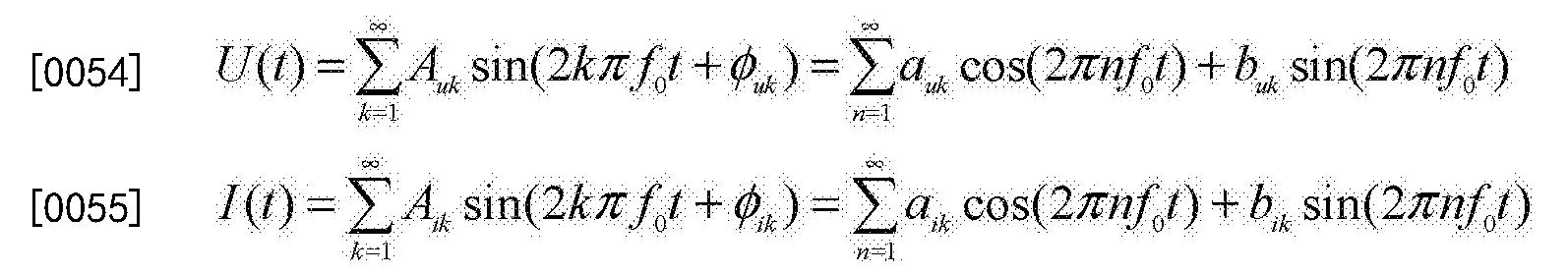 Figure CN205982509UD00071