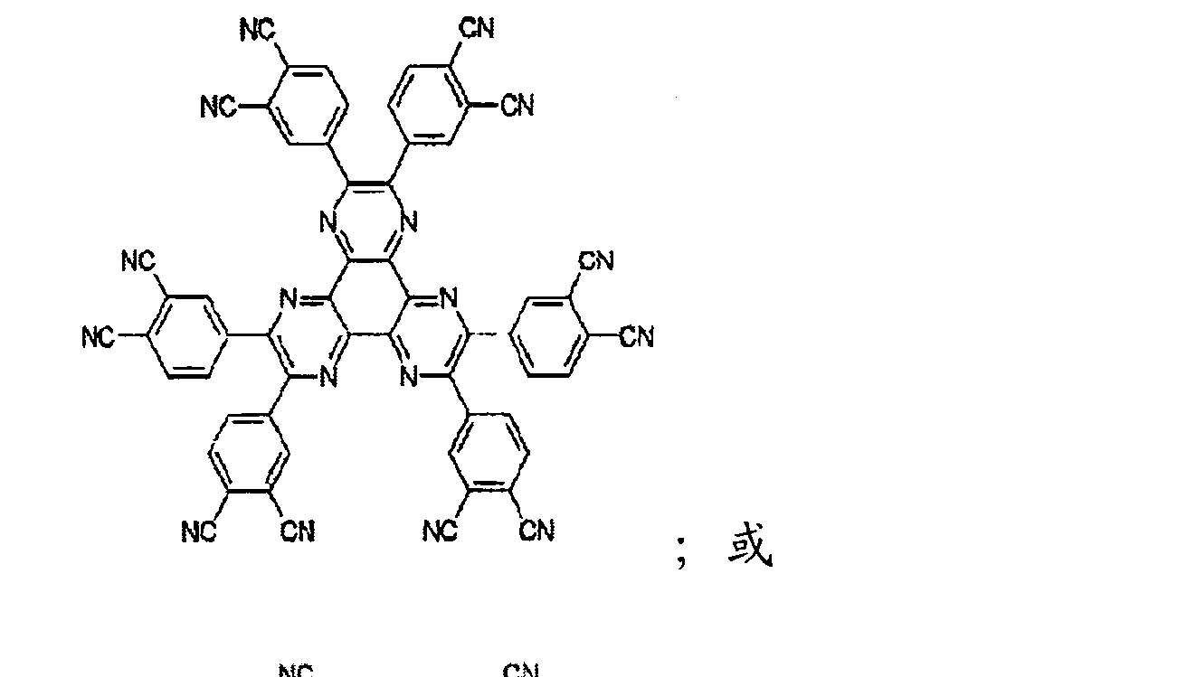 Figure CN101006159BC00062