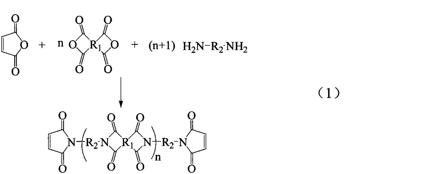Figure CN101608019BD00041