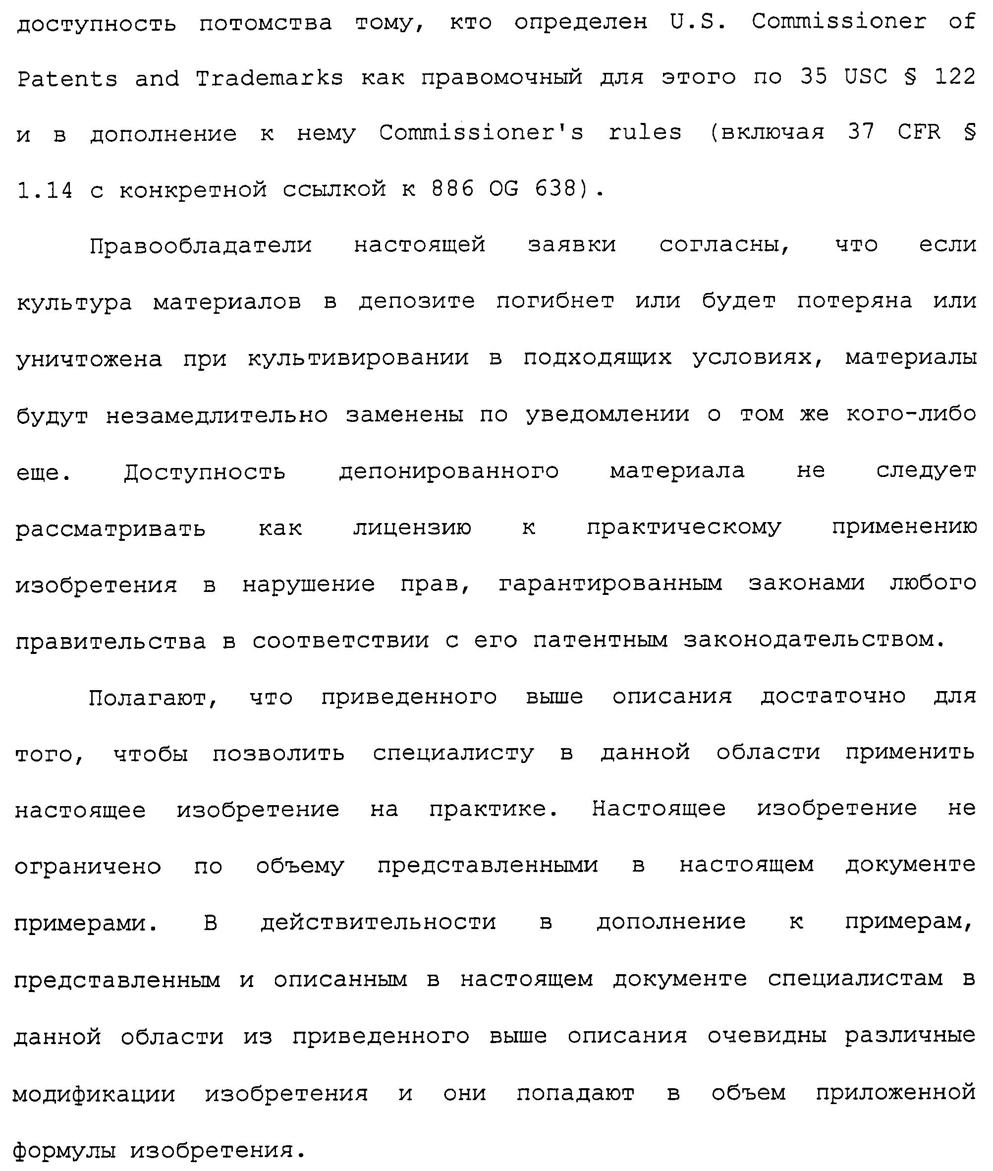 Figure 00000288