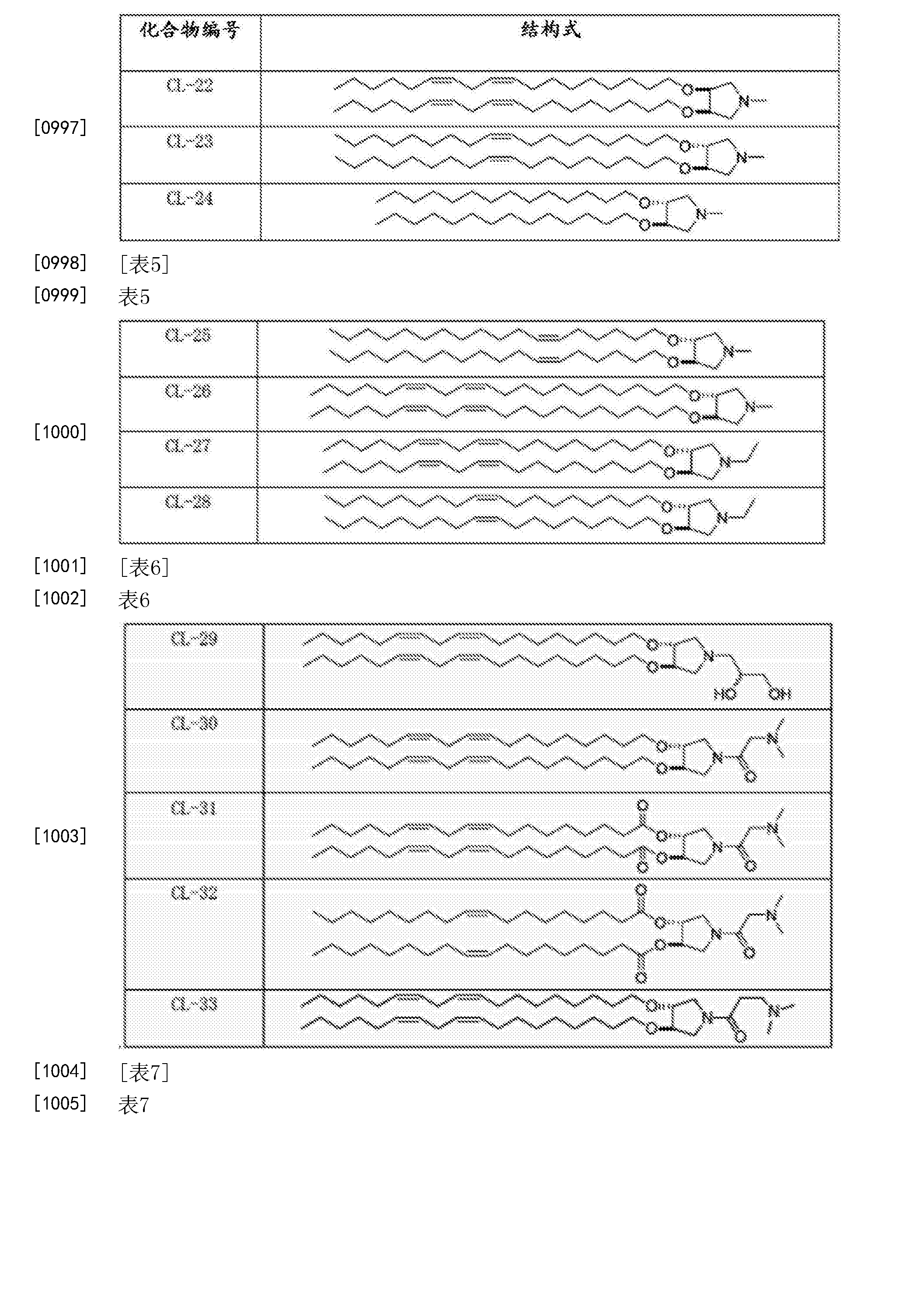 Figure CN107427531AD01161