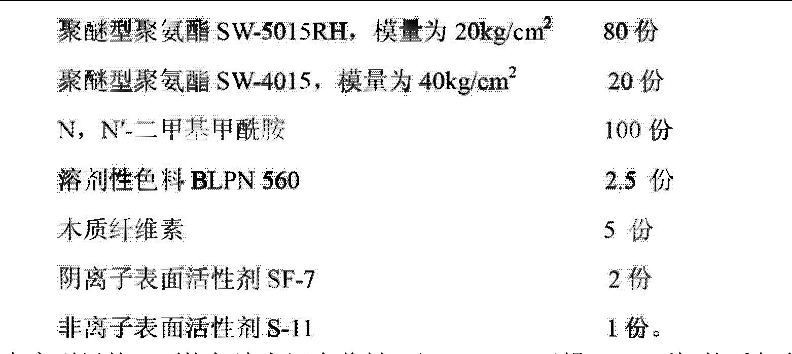 Figure CN102978965BD00051
