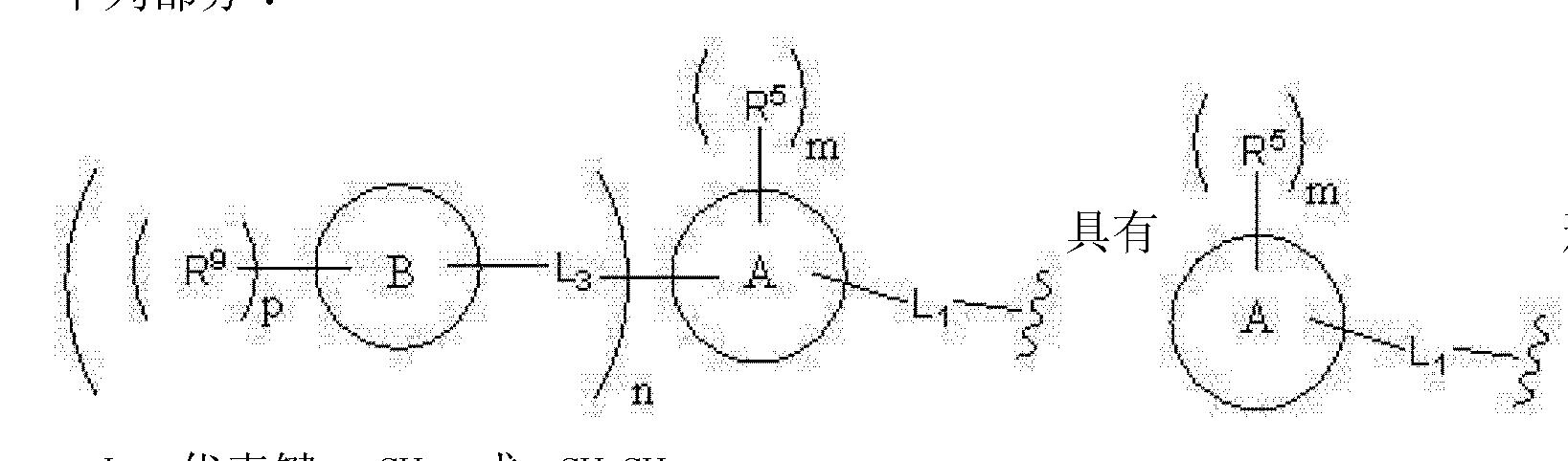 Figure CN102639135AD00522