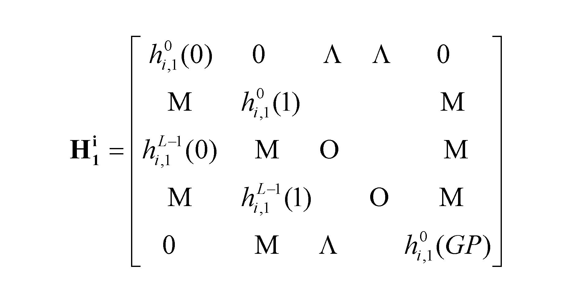 Figure 112006068441643-pat00011