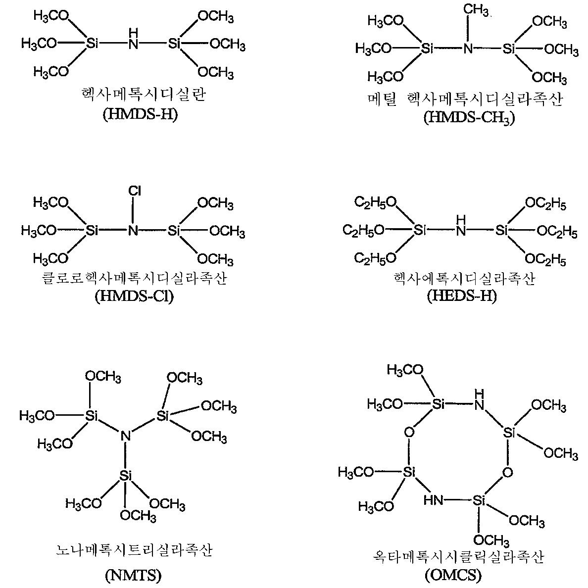 Figure 112009029289801-PCT00003
