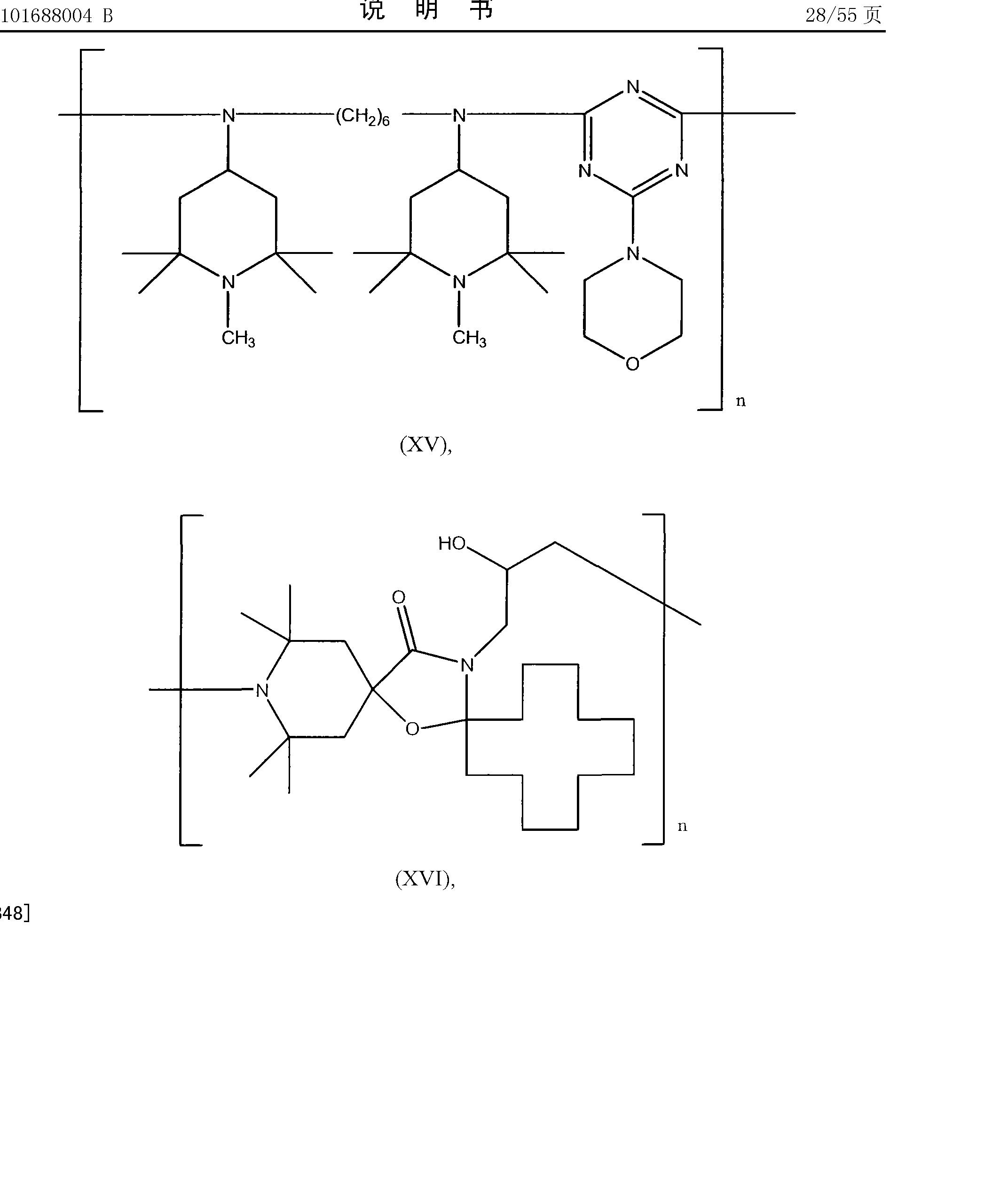 Figure CN101688004BD00461