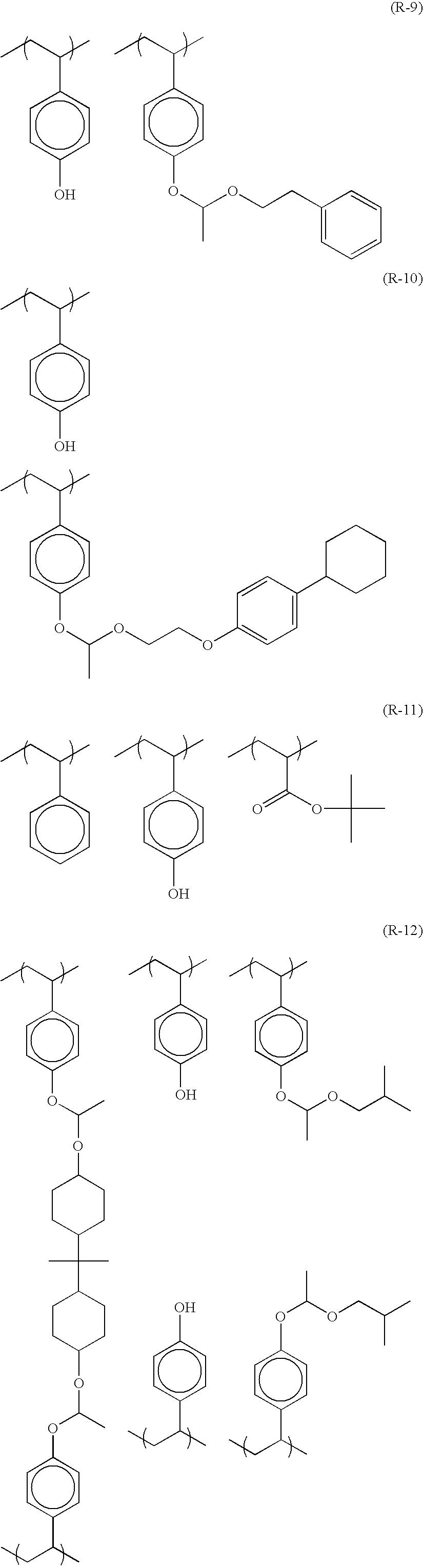 Figure US08637229-20140128-C00046