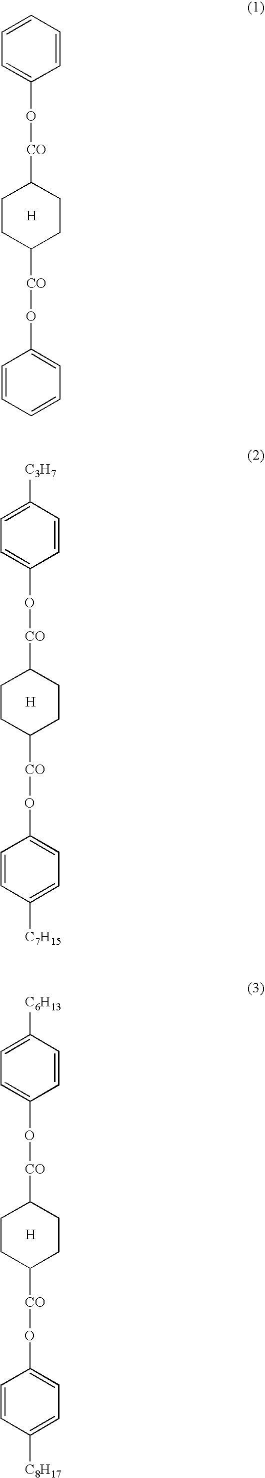 Figure US07504139-20090317-C00001