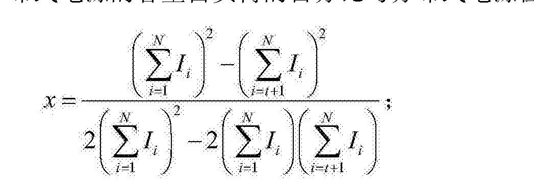 Figure CN106447061AC00022