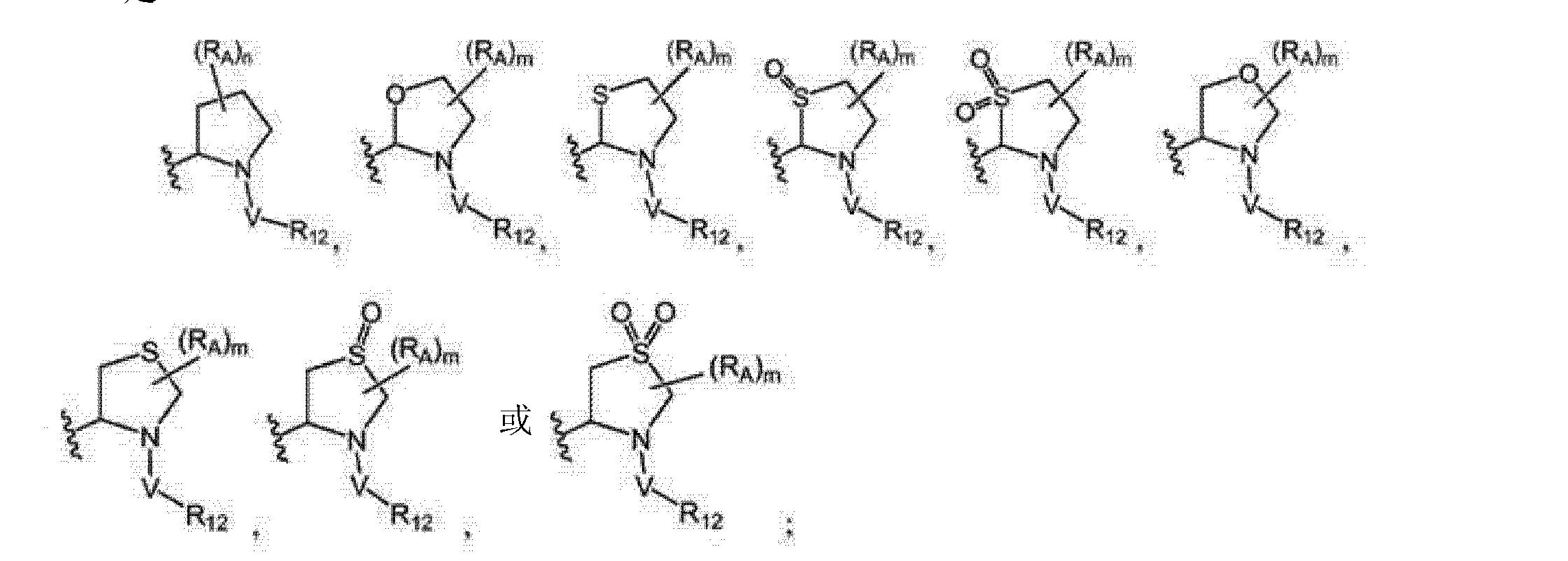 Figure CN102264737AC00064