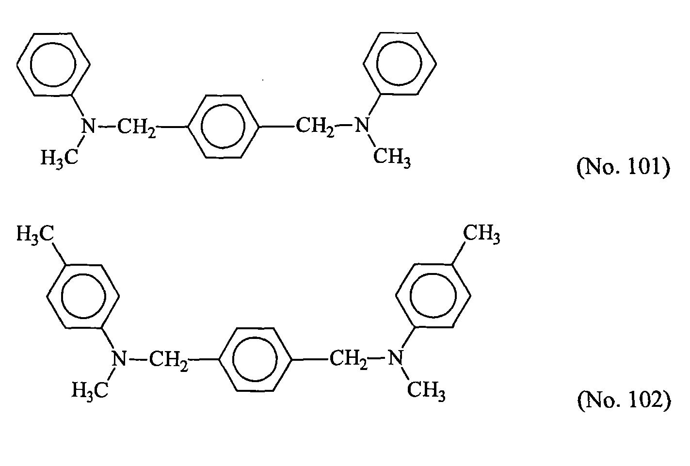 Figure CN101533237BD00411