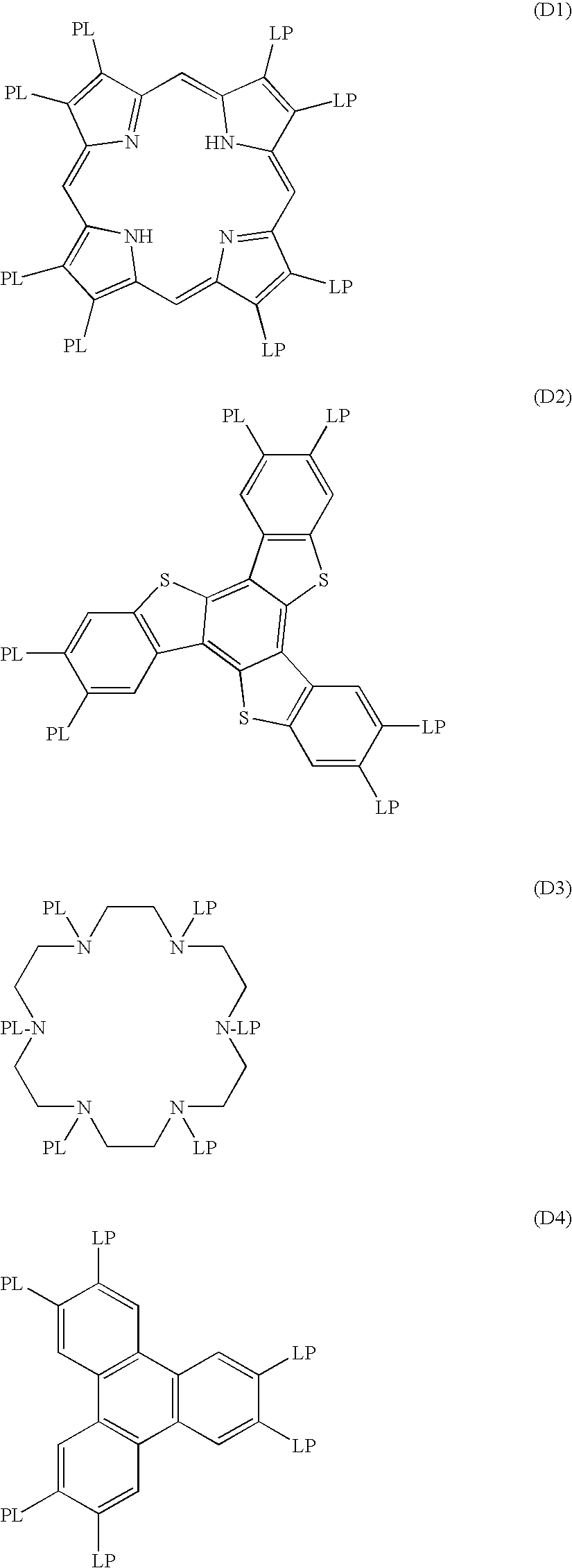 Figure US20090066883A1-20090312-C00001