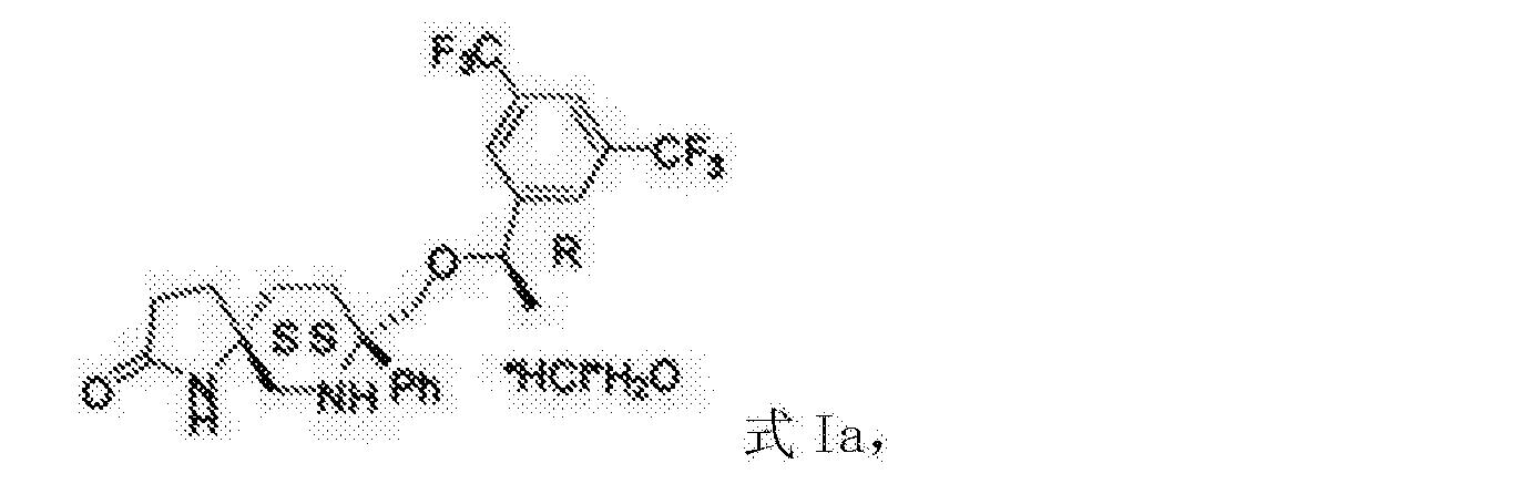 Figure CN106866669AC00022