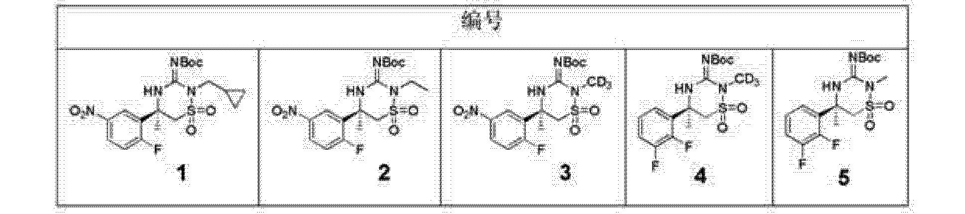 Figure CN102639135AD00932