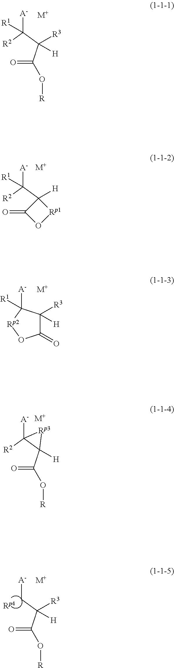 Figure US09477149-20161025-C00003