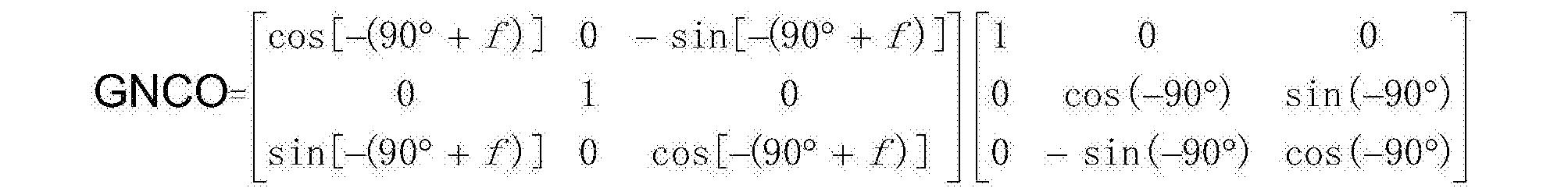Figure CN104332707BD00173