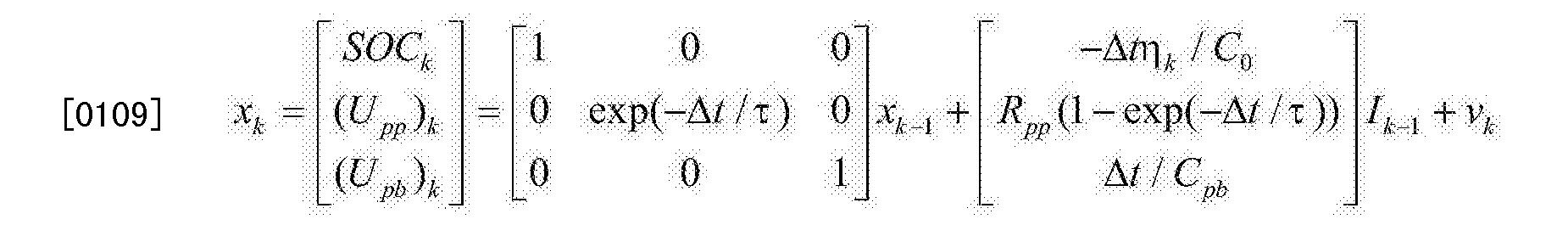 Figure CN103675706BD00121