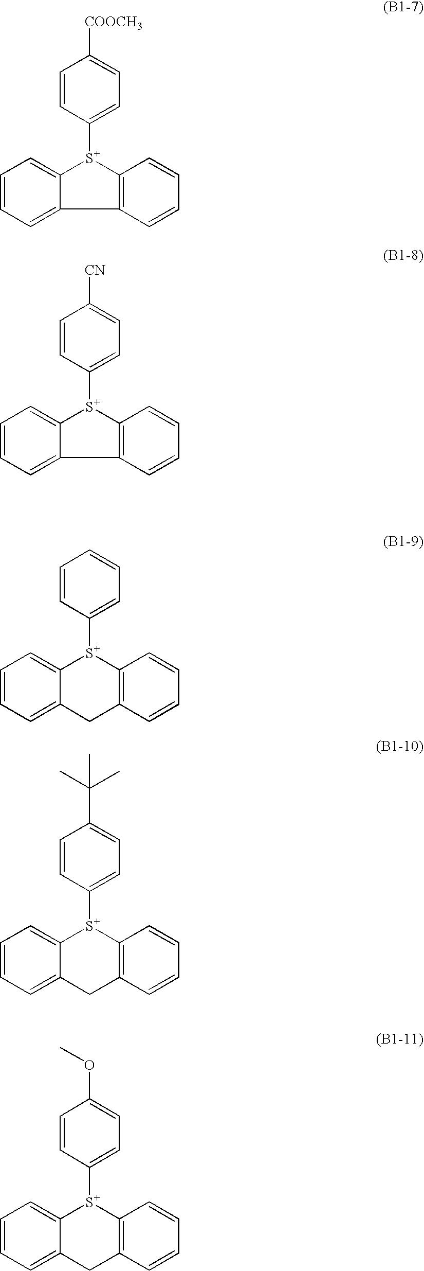 Figure US08852845-20141007-C00011