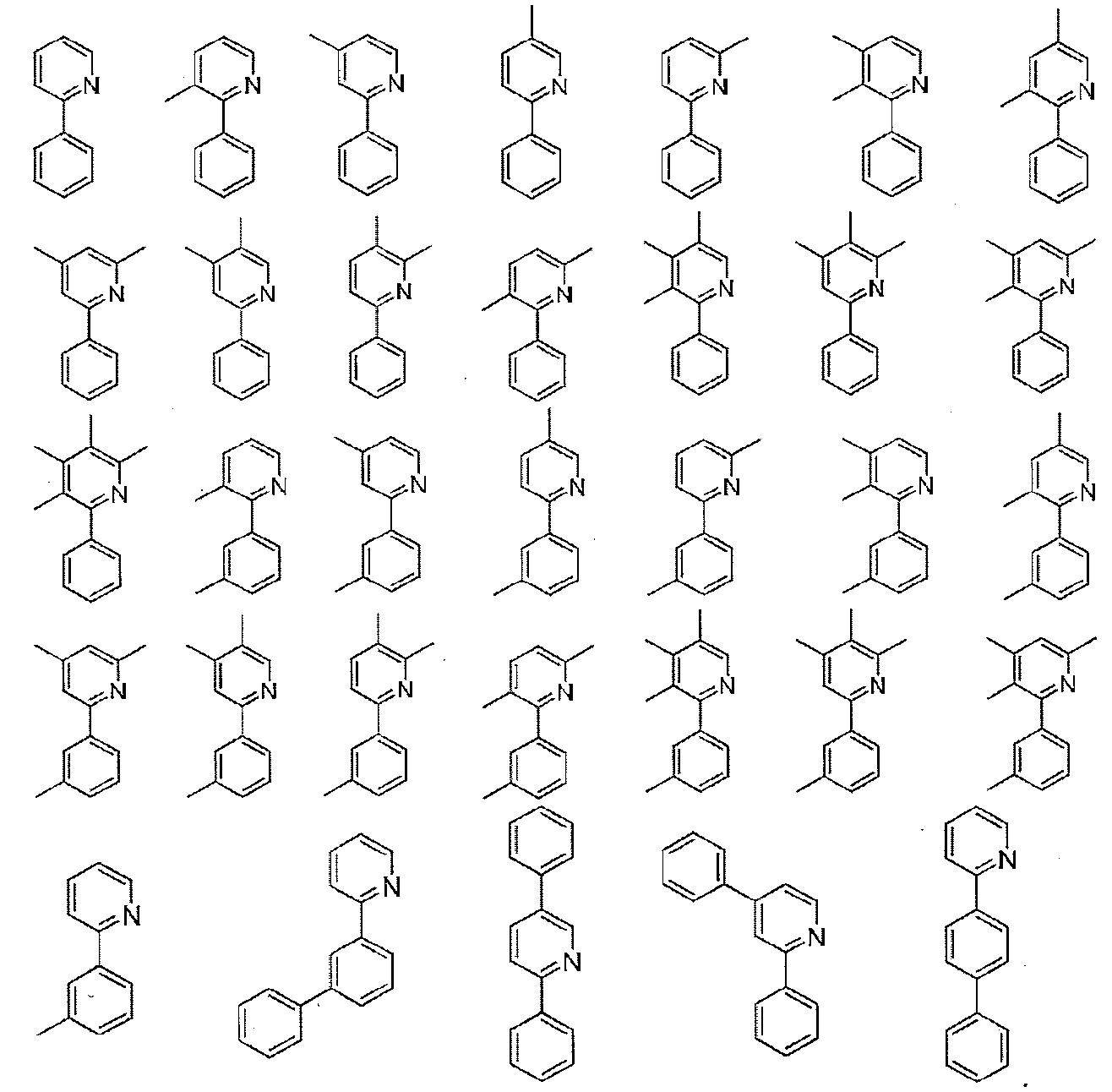 Figure 112015114214014-pct00115