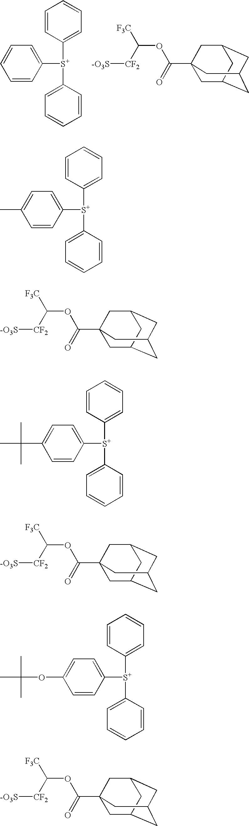 Figure US08062831-20111122-C00071