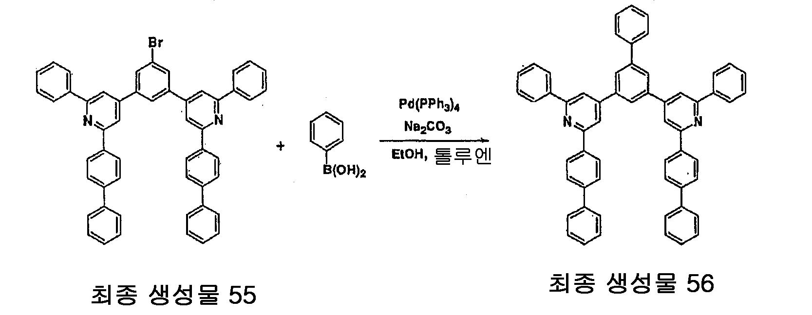 Figure 112010002231902-pat00144