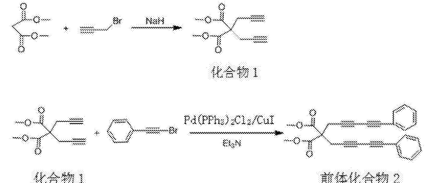 Figure CN104447599BD00061