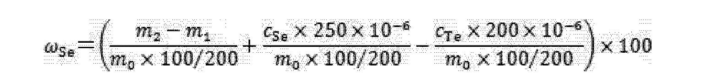 Figure CN103592197BD00051