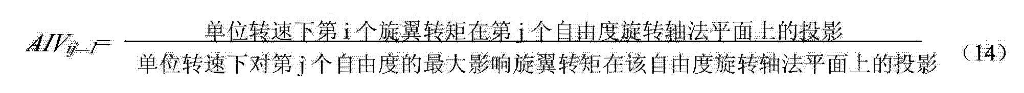 Figure CN102340113BD00092