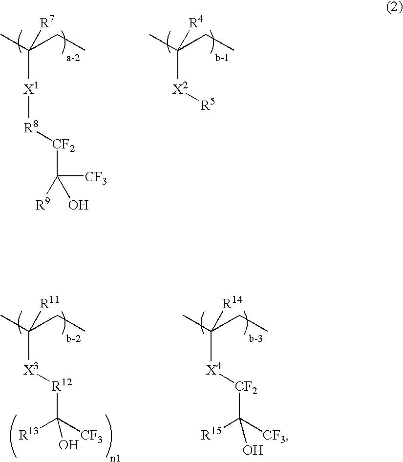 Figure US20070231738A1-20071004-C00005