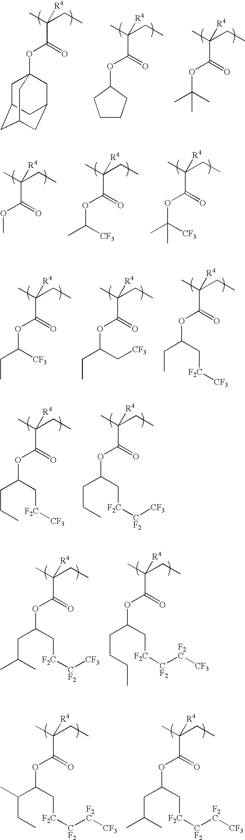 Figure US07771913-20100810-C00015