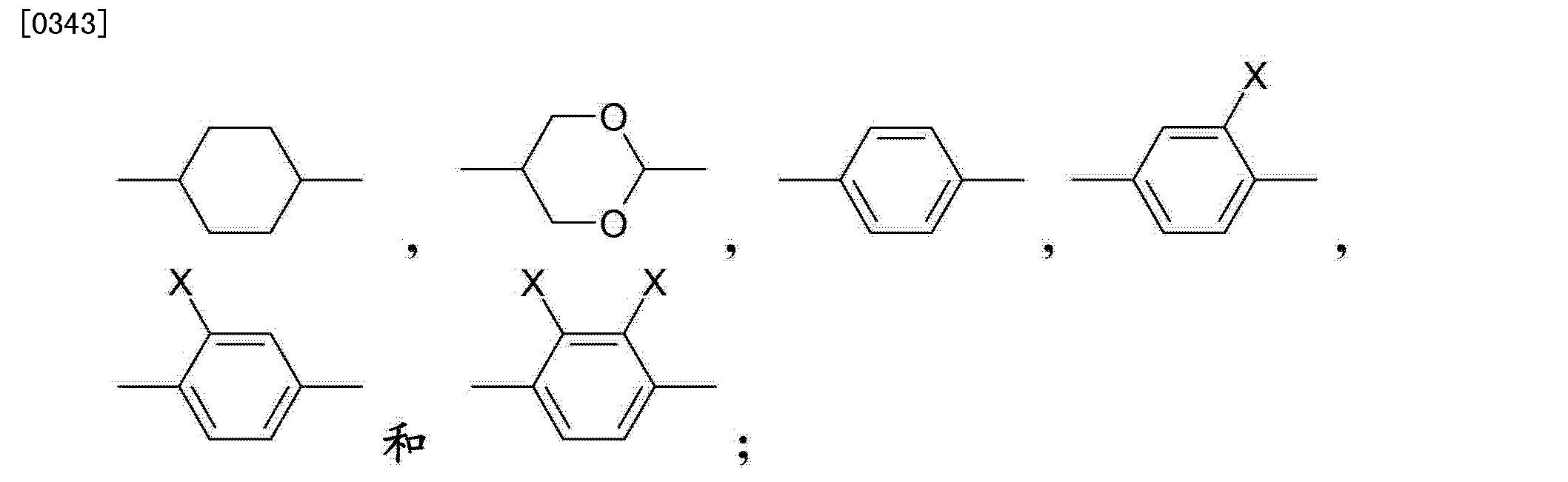 Figure CN103180409BD00403