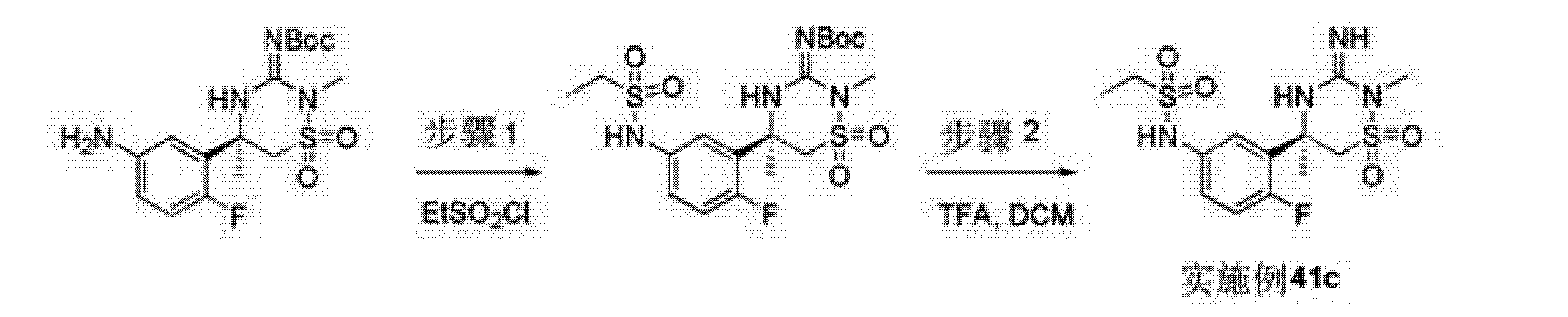 Figure CN102639135AD01282