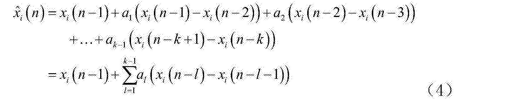 Figure CN104219759BC00035